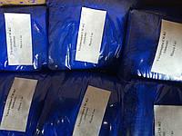 Ультрамарин пигмент 462 для красок и эмалей