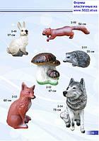 Фигуры животных, статуи животных, скульптуры животных, формы для гипса и бетона, фото 1