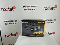 Блок питания CORSAIR 850W (CX850M)