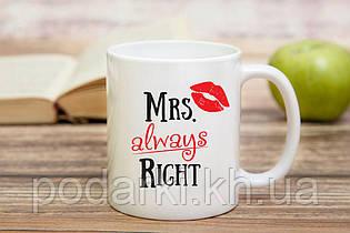 Чашка для любимой девушки