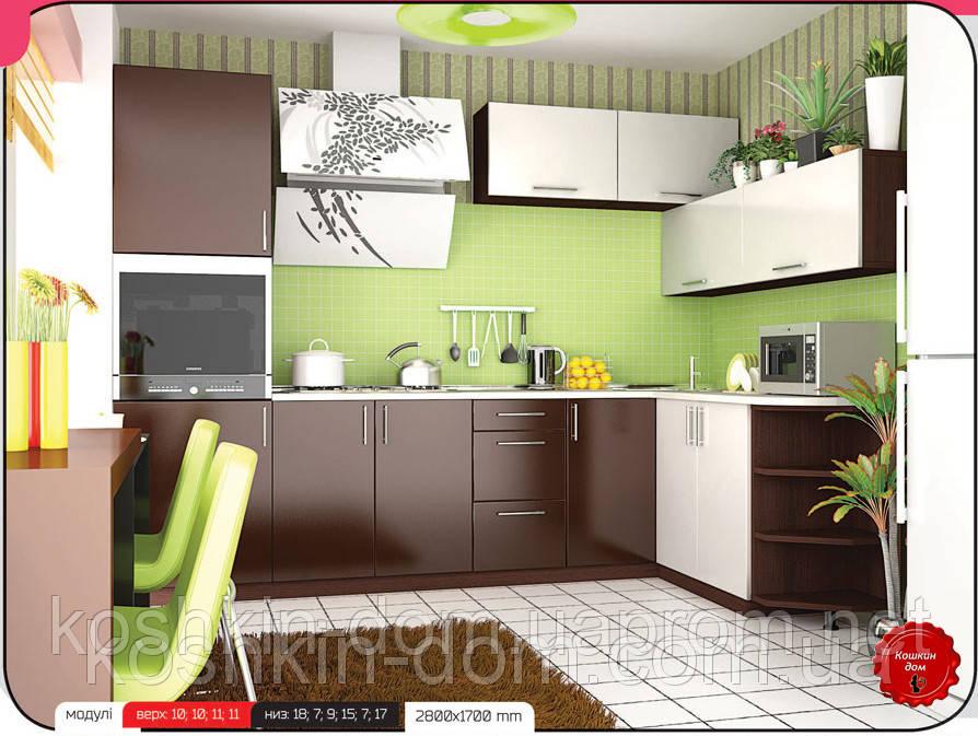 Модульна Кухня кутова MoDa лайт/мокко 2800*1700 мм