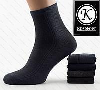 Стрейчевые мужские носки 33021. В упаковке 12 пар., фото 1