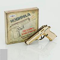 """Конструктор-пистолет """"Модель Беретта М9"""""""