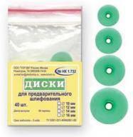 1.732 Диски шлифовальные, 40 шт., ТОР ВМ