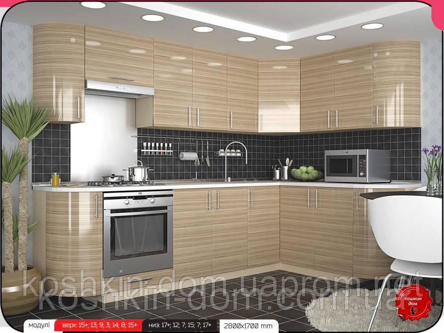 Кухня модульная угловая MDF пленочный зебрано 2700 * 1700 мм
