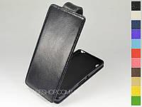 Откидной чехол из натуральной кожи для Sony Xperia XA Dual F3112