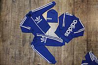 Детский Костюм  Adidas  двунитка + шапочка в подарок