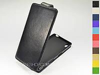 Откидной чехол из натуральной кожи для Sony Xperia Z5 Dual