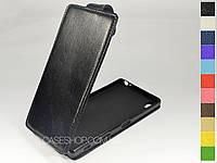 Откидной чехол из натуральной кожи для Sony Xperia Z5 Dual Premium