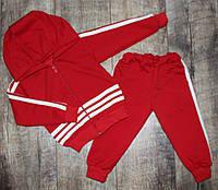 Детский Костюм  Adidas  двунитка