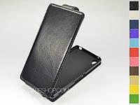 Откидной чехол из натуральной кожи для Sony Xperia Z4