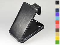 Откидной чехол из натуральной кожи для Sony Xperia Z4 Compact