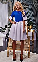 Оригинальное женское платье Ирис  светло-серый\электрик