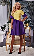 Платье свободного кроя  Ирис жёлто-фиолетового цвета