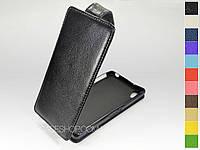 Откидной чехол из натуральной кожи для Sony Xperia Z2