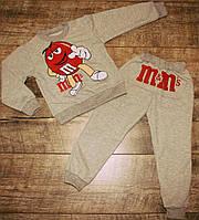 Детский Костюм М&M Adidas  двунитка