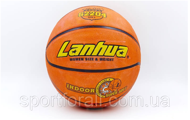 Мяч баскетбольный резиновый №6 LANHUA S2204 Super soft Indoor