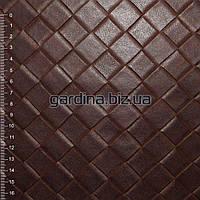 Дермантин Кожзам кожа искуственная темно коричневый тисненные квадраты ш.155
