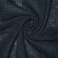 Трикотаж трикотажная ткань трикотажное полотно вязаный синий шерстемныйш.170