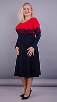 Дорис. Нарядное платье супер батал. Красный.