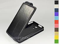 Откидной чехол из натуральной кожи для Sony Xperia ZR