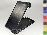 Откидной чехол из натуральной кожи для Sony Xperia Z Ultra c6802 / xl39h