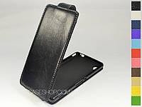 Откидной чехол из натуральной кожи для Sony Xperia M4 Aqua E2333