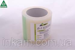Скотч для ремонту тепличної плівки Fixit односторонній 0,1х25м
