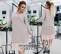 Платье двойка 600 /р53
