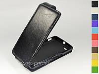 Откидной чехол из натуральной кожи для Sony Xperia M c1905