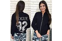 Ветровка женская Vogue черная, куртки женские