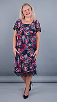 Блюз. Нарядное платье для больших размеров. Цветок.