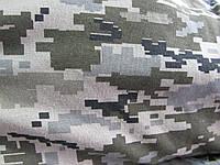 Кулир набивной(пиксель)