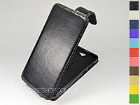 Откидной чехол из натуральной кожи для Sony Xperia E5 F3311