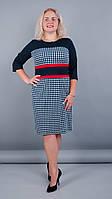 Рима. Комбинированное платье больших размеров. Красный.