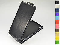 Откидной чехол из натуральной кожи для Sony Xperia T3 D5102
