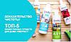 Секреты чистоты! Топ-5 эффективных средств для дома Fineffect