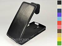 Откидной чехол из натуральной кожи для Sony Xperia S (lt26i)