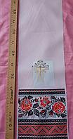 Рушник крест