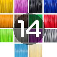 Набор ABS пластика для 3D ручки (14 цветов)