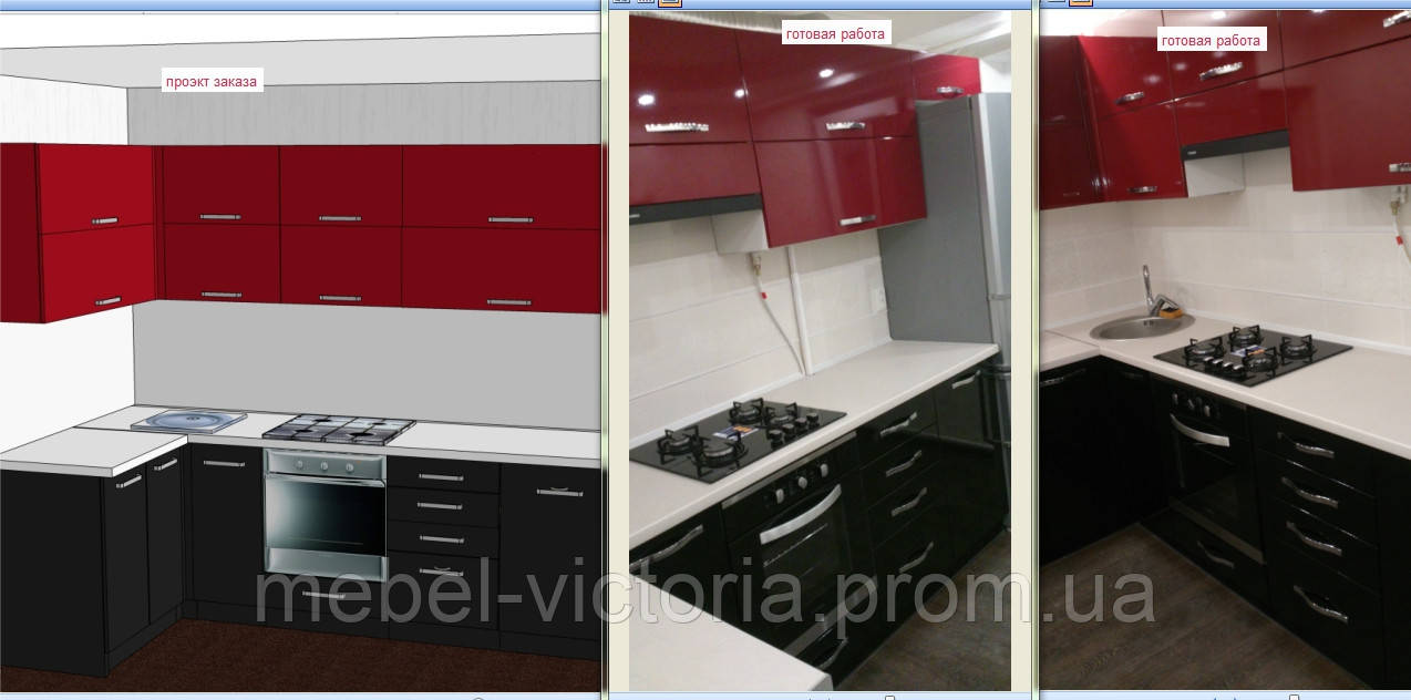 Кухня на заказ МДФ черный с красным