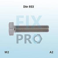 Болт нержавеющий с шестигранной головкой полная резьба DIN 933 M2 (А2 AISI 304)