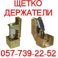Щеткодержатели щетки щеткодержатель генератора продажа щеткодержатель цена