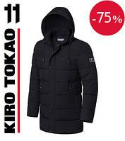 Японская куртка зимняя Киро Токао