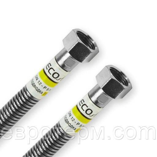 Шланг для підведення газу Eco-Flex Газ/Стандарт 3/4 СТ 250 см