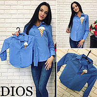 """Рубашка детская family style  """"Dios"""" 2P/GA-4684"""