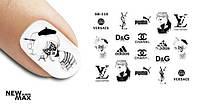 Слайдер дизайн для ногтей SB-110 (логотипы)