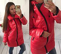 Женская куртка уголок длинная . Фото реал !