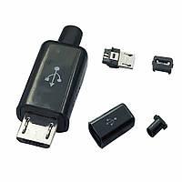 Коннектор micro-USB, 5 pin, разборный , папа , черный