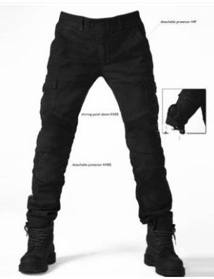 Мото штаны с защитой Komine, фото 2